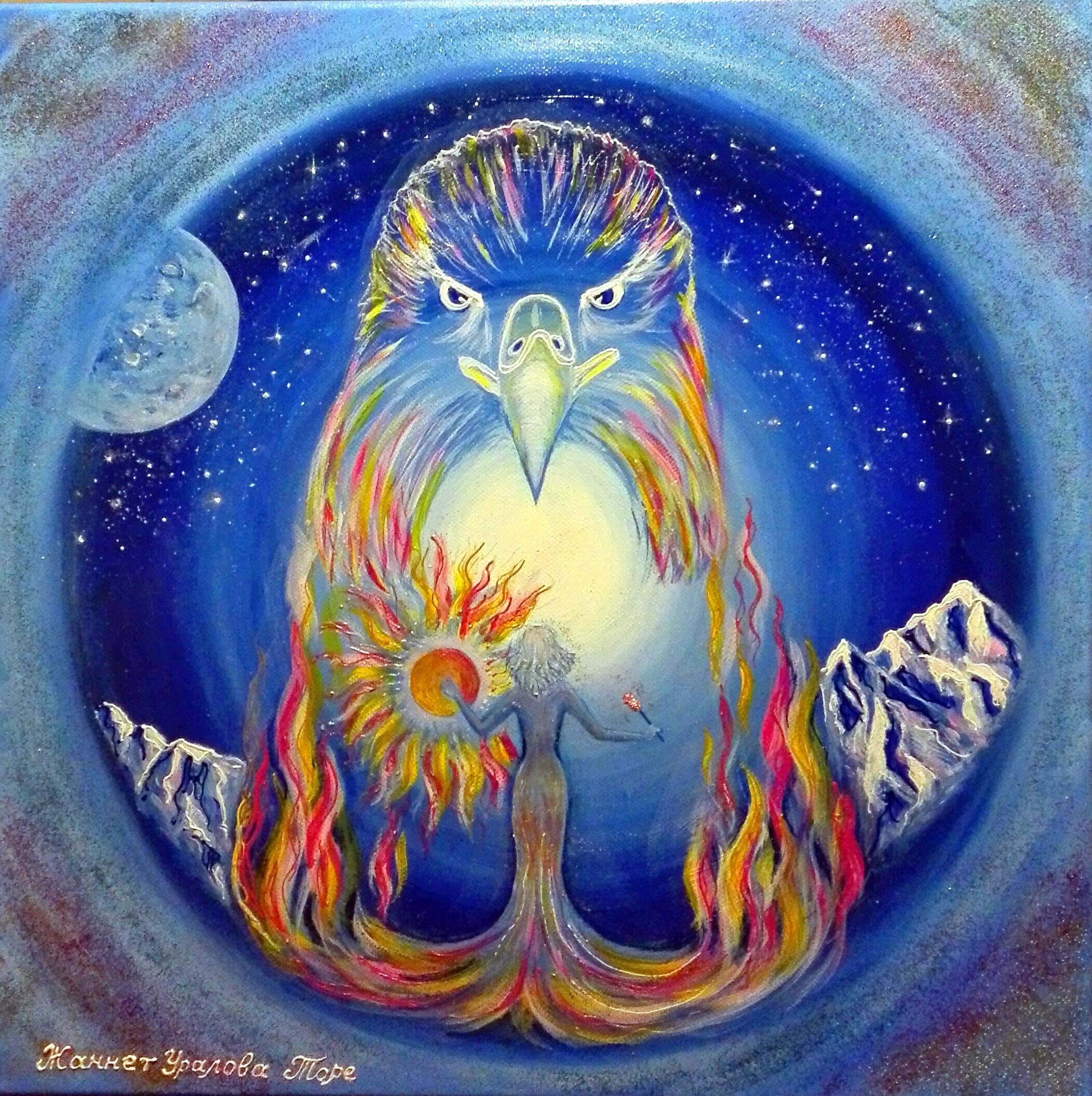 Помощь Великого Духа Орла