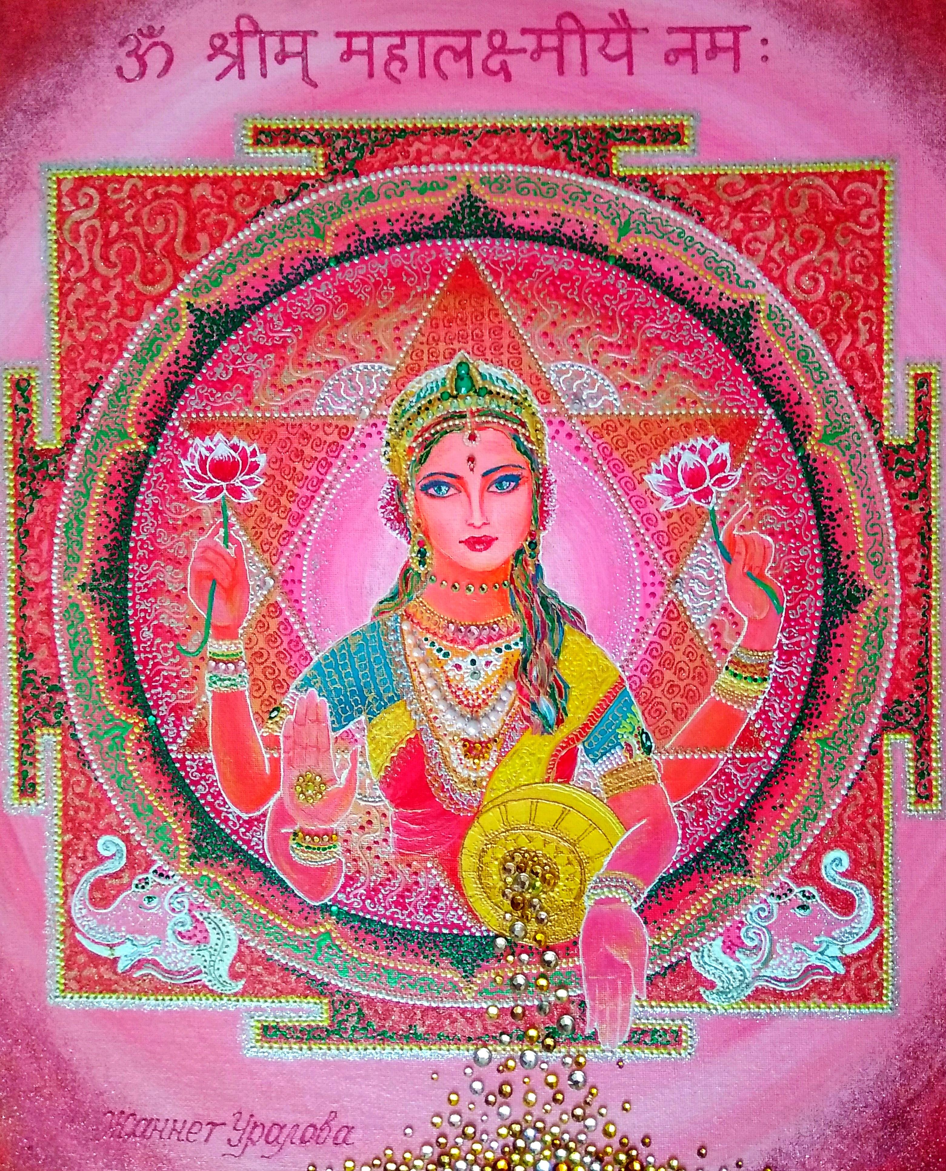 Лакшми янтра